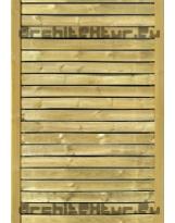 Mur de planches N°01